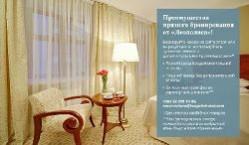 аренда жилья в калужской области